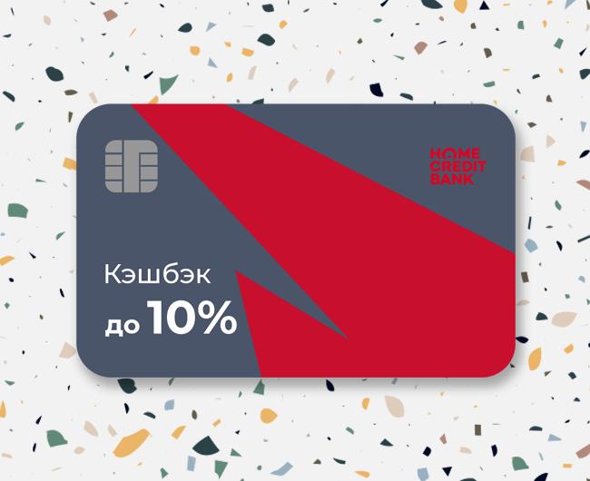 выгодные кредиты в банках белгорода